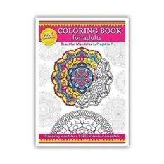 Adult Coloring Book Relaxing Mandalas Volume 04 Spiral Bound Paperback Stress Relieving Patterns For All