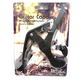 Capo Quick Change for Classical, Acoustic, Electric, Guitar (Black)