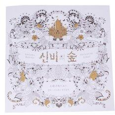 Sworld Coloring Book Enchanted Forest 84 Pages Korean