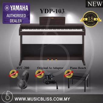 Yamaha Arius YDP-103 88-Keys Digital Piano with Piano Bench and Headphone (YDP103 / YDP 103)