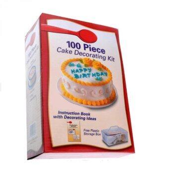100 piece cake decorating kit lazada malaysia for 100 piece cake decoration kit