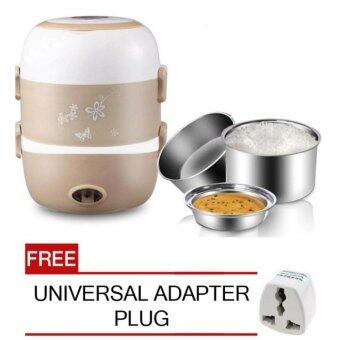 2.0Litre 3 layer Multi Functional Rice Cooker/Steamer (Brown) FREE Universal Adapter