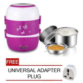 2.0Litre 3 layer Multi Functional Rice Cooker/Steamer (Purple) FREE Universal Adapter