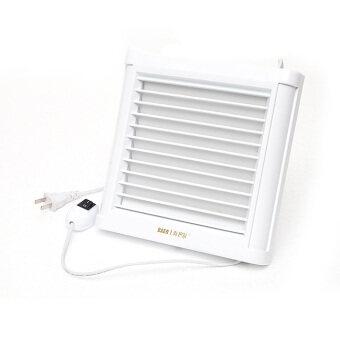 6 inch 150mm window type exhaust fan white lazada for 10 inch window exhaust fan