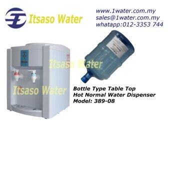 Bottle Type - Hot And Normal Desktop Water Dispenser - 389-08