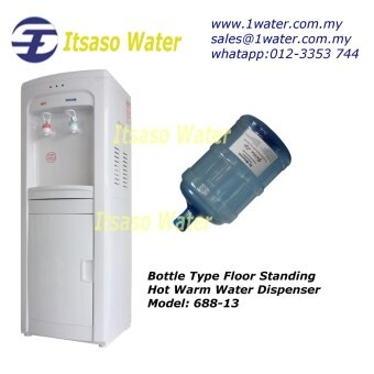 Bottle Type - Hot Warm Floor Standing Water Dispenser - 688-13