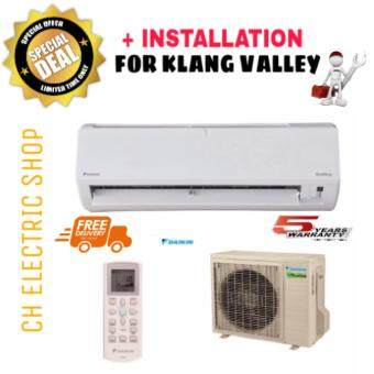 DAIKIN ECO KING WALL MOUNTED 2HP AIR CONDITIONER (R410) - FTN20P / RN20F - NON INVERTER (FREE DELIVERY AND INSTALLATION FOR KLANG VALLEY)