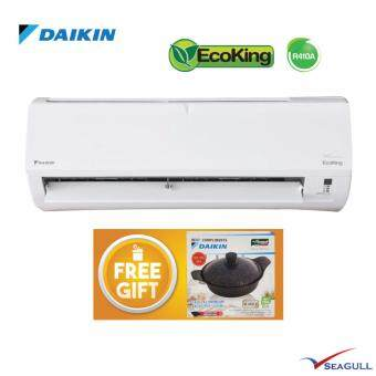 Daikin Ecoking P-Series Wall Mounted Non-Inverter 1.0HP (FTN10P/RN10F)
