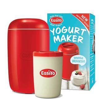 Easiyo Yogurt Maker 1kg, Easy Way to Make Fresh Yogurt