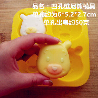 Handmade soap DIY model tools baking cake biscuit chocolate handmade oil soap silicone mold ice Lattice