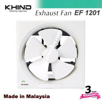 "KHIND EXHAUST FAN 12"" EF-1201 (3 Years Warranty) 14"" to install"