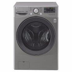 washing machine lg with price