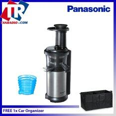 Panasonic Slow Juicer Stainless Steel : Panasonic Juicers & Fruit Extractors price in Malaysia - Best Panasonic Juicers & Fruit ...