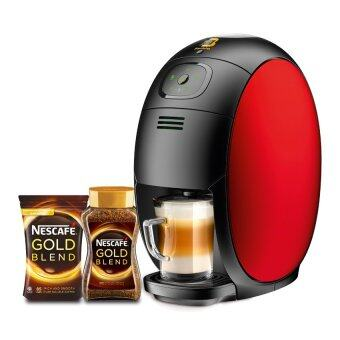 NESCAFÉ Gold Barista Machine Bundles (Red) with one NESCAFÉGoldJar200g + one NESCAFÉ Refill Pack 170g