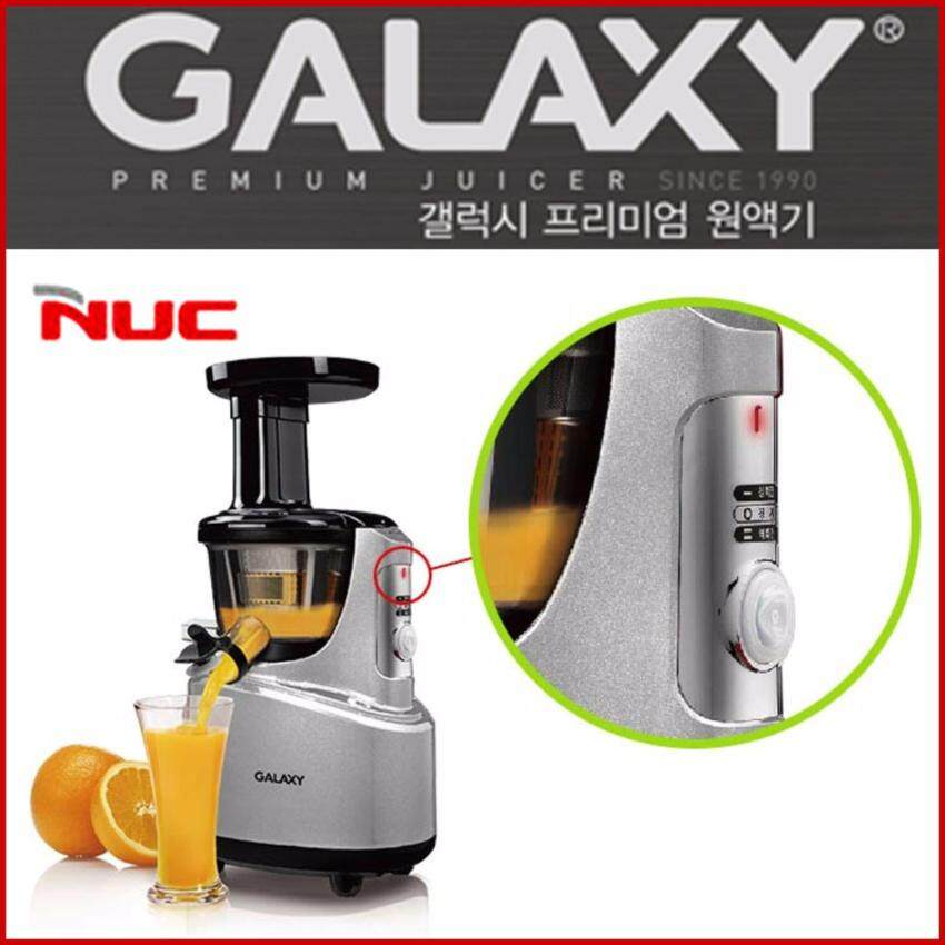 Nuc Slow Juicer Review : SKG Whole Mouth Slow Juicer Extractor 2068 Lazada Malaysia