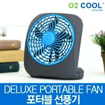 O2COOL FD05011B Battery Operated Portable Table Fan (Grey and Blue)