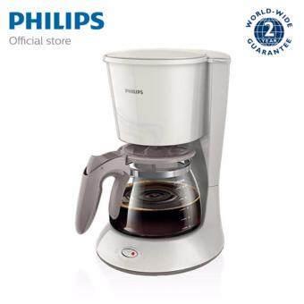 Philips Coffee Maker (Glass Jug, 1.2L, White) HD7447/00 Lazada Malaysia