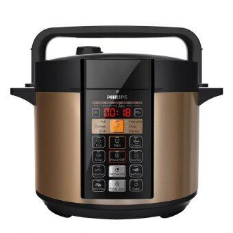 Philips HD2139 Pressure Cooker Electric 6.0L (Brown)