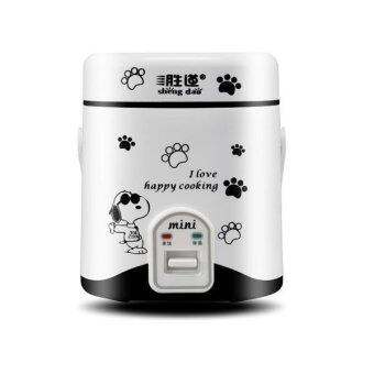 Portable Mini Rice Cooker 1.2 Liters