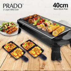 Electric Grill Best Bbq Set With Best Price In Malaysia