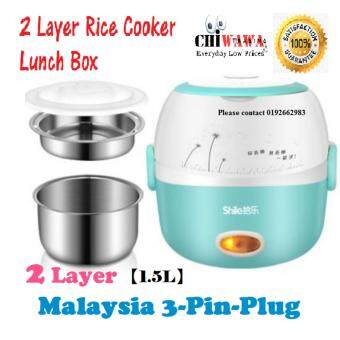 SIRIM Certified ?Malaysia 3-Pin-Plug? ORIGINAL Portable Stainless Steel Multi-Functional 2-Layer Electric Lunch Box Steamer Mini Rice Cooker 1.5L for 3 to 5 person (Light Blue) + Free Gift Egg Steamer Rack