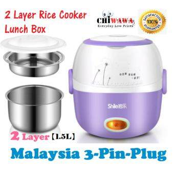 SIRIM Certified ?Malaysia 3-Pin-Plug? ORIGINAL Portable Stainless Steel Multi-Functional 2-Layer Electric Lunch Box Steamer Mini Rice Cooker 1.5L for 3 to 5 person (Light Purple) + Free Gift Egg Steamer Rack