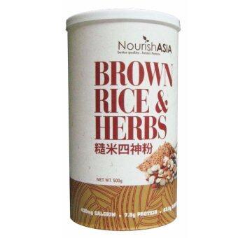 Nourish Asia Brown Rice & Herbs Organic Beverage Powder 500g