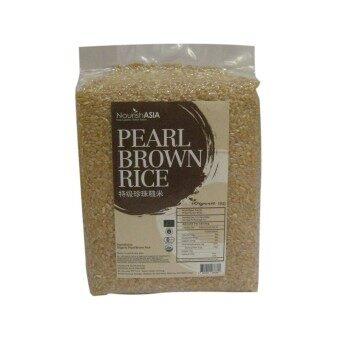 Twin Packs NourishAsia Organic Pearl Brown Rice 1kg