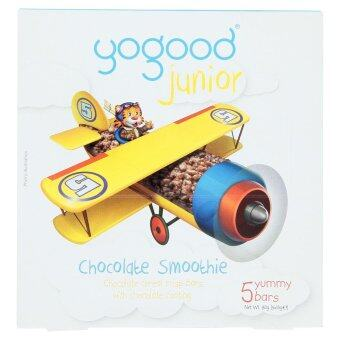YOGOOD JUNIOR CHOCO SMOOTHIE