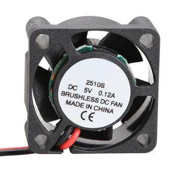 2510S 5V Cooler Brushless DC Fan 25*10mm Mini Cooling Radiator