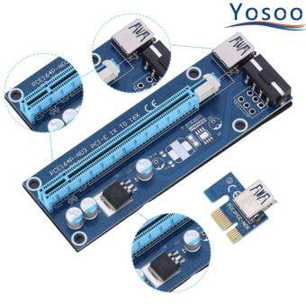 60cm PCI-E Express 1x to 16x USB 3.0 Powered Extender Graphics Card Blue