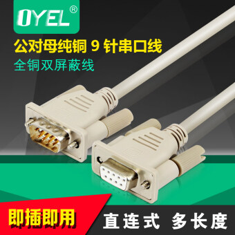 9 pin serial cable com cable DB9 male to female extension RS232line straight even cross 1.5 m 3 m 5 m double shielded