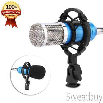 Audio Condenser Microphone Recording Mic with Shock Mount