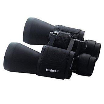 binocular bushnell 20x50 hd magnification telescope