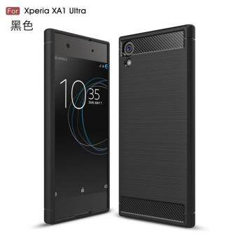Brushed TPU Soft Cover Case For Sony Xperia XA1 Ultra