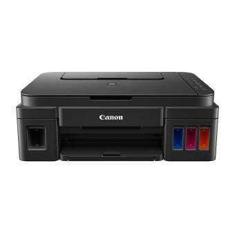 Canon PIXMA G2000 Hybrid Ink with original ink tank system Original Ciss 3in1