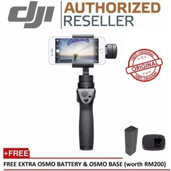 DJI Osmo Mobile Gimbal Stabilizer for Smartphones + Extra Battery + Base