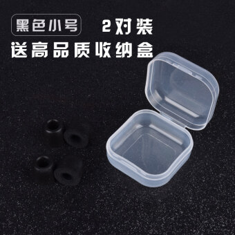 Ear-slow rebound earplugs C sets 3mm ear cotton memory sponge setst100 shure se215 headset accessories