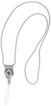Fashionable Universal Detachable Neck Strap Lanyard for Mobile Phones(Grey)