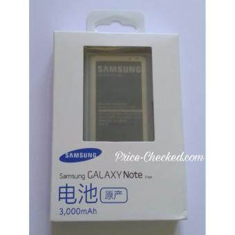 Genuine Original Samsung Galaxy Note Edge N915 Battery With NFC -Retail Packaging