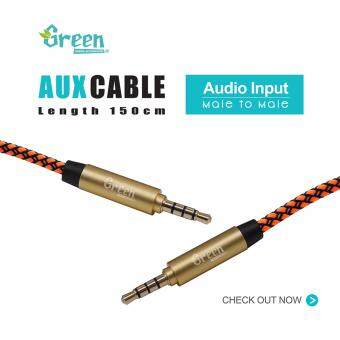 [Green] 3.5mm Stereo Aux Audio Braided Cable Male To Male (5ft / 150cm) | GR-AUX150