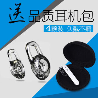 Hiroto crystal ear-silicone sleeve sports anti-off Huawei colorfulBluetooth headset ear cap to take accessories