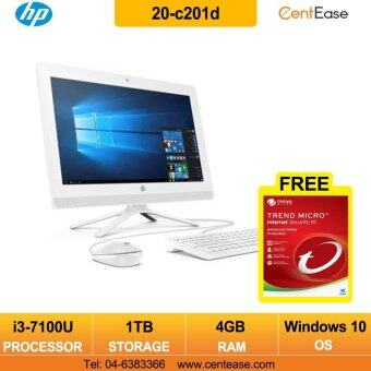 HP 20-c201d All In One PC Desktop- 19.5Inch/ Intel Core i3/ Windows10