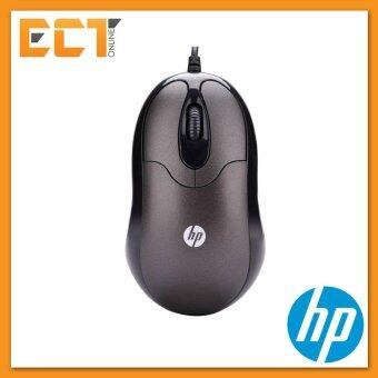 HP FM100 USB Wired Optical Mouse - 1000DPI