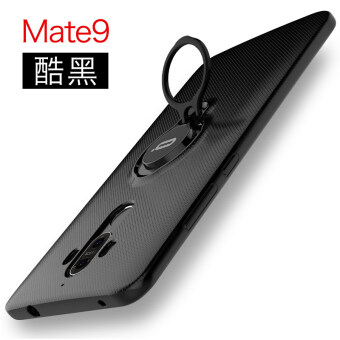 Icon mate9/mate10/9pro/mate8 silicone fastened ring support drop-resistant phone case protective case