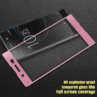 IMAK Complete Cover Tempered Glass Screen Protector Guard Film forSony Xperia XA1 Ultra - Pink