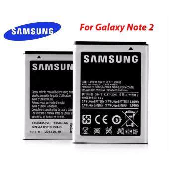 (Import) Original Samsung Galaxy Note 2 3100mAh Battery