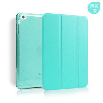 IPad New style 2017 air1 Apple protective sleeve all-inclusive silicone 9.7 inch tablet computer 5 ultra-thin soft shell