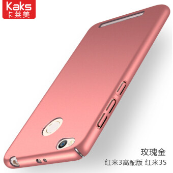 KAKS Redmi 3S phone shell Redmi 3S protective sleeve siliconeanti-drop resistance high with edition matte hard shell for men andwomen thin