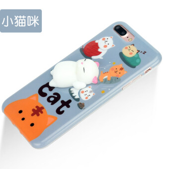 Keyi 7 plus/iphone7 three-dimensional cat relaxation Apple phone case